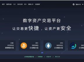 带机器人运营版火币 区块链 虚拟数字货币交易所带充值