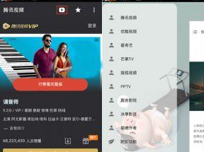 电影VIP会员终结者APP-全网vip视频免费看