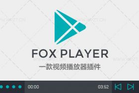 WordPress插件 FoxPlayer 简洁视频播放器支持播放列表插件